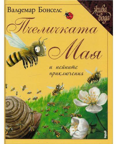 Пчеличката Мая и нейните приключения - 1