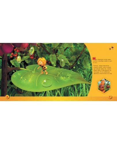 Пчеличката Мая - книжка 3: Съдия Биуакс - 4