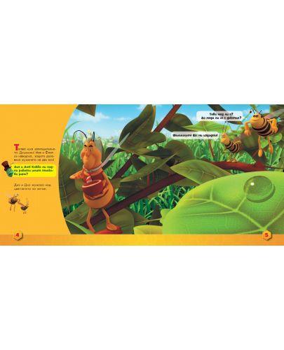 Пчеличката Мая - книжка 3: Съдия Биуакс - 3