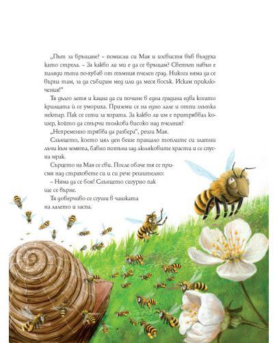Пчеличката Мая и нейните приключения - 2