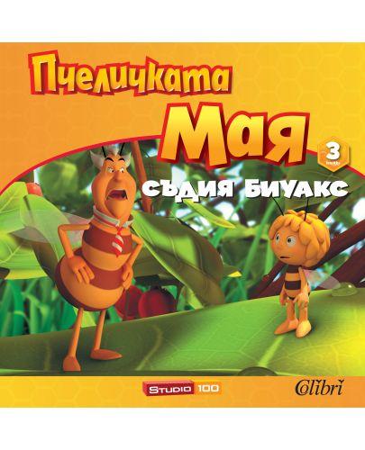 Пчеличката Мая - книжка 3: Съдия Биуакс - 1