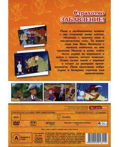 Пипи Дългото Чорапче (анимационни серии) - диск 1 (DVD) - 2
