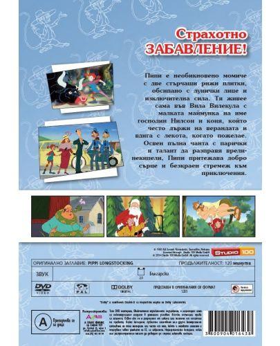 Пипи Дългото Чорапче (анимационни серии) - диск 3 (DVD) - 3