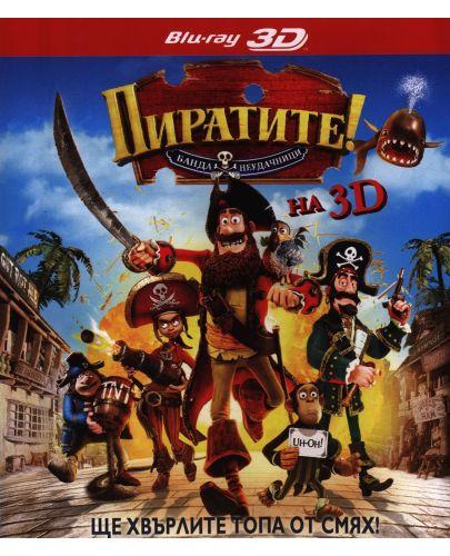 Пиратите! Банда неудачници 3D (Blu-Ray) - 1