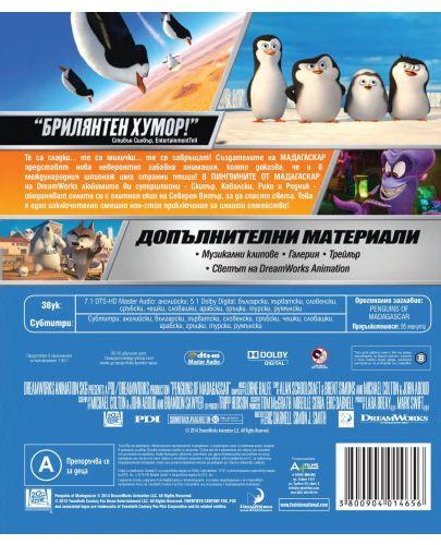 Пингвините от Мадагаскар (Blu-Ray) - 3