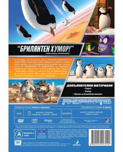 Пингвините от Мадагаскар (DVD) - 3
