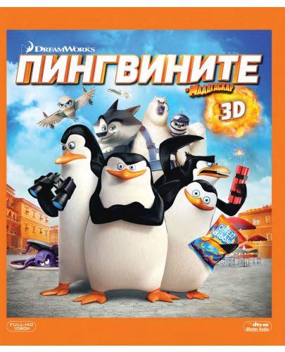 Пингвините от Мадагаскар 3D + 2D (Blu-Ray) - 1