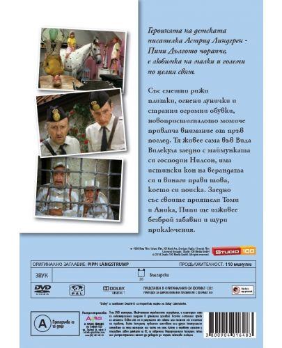 Пипи Дългото Чорапче (игрални серии) - диск 3 (DVD) - 3