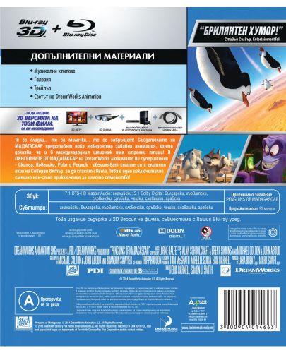Пингвините от Мадагаскар 3D + 2D (Blu-Ray) - 3