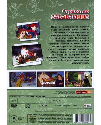 Пипи Дългото Чорапче (анимационни серии) - диск 2 (DVD) - 2