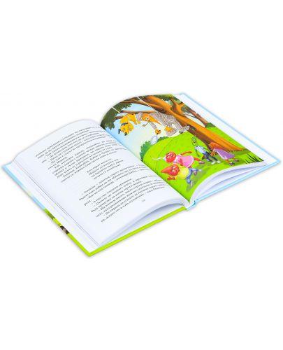 Приключенията на Лукчо (луксозно издание с твърди корици) - 5