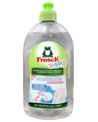 Препарат за миене на бебешки съдове Frosch, 500 ml  - 1