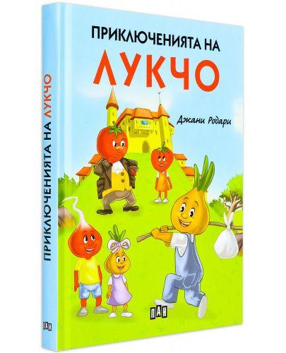 Приключенията на Лукчо (луксозно издание с твърди корици) - 1