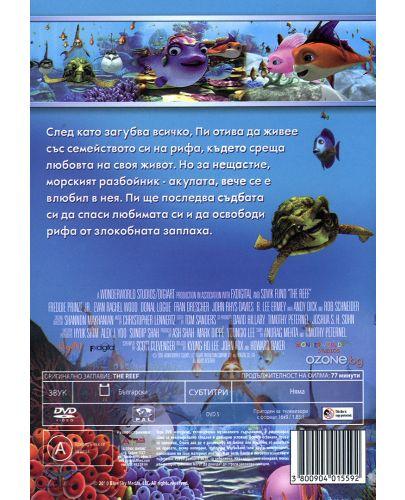 Рибката Пи (DVD) - 3