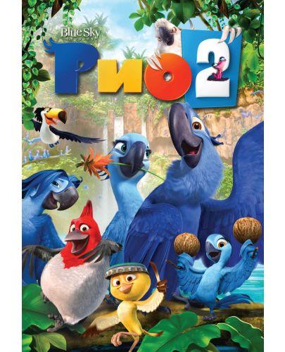 Рио 2 (DVD) - 1