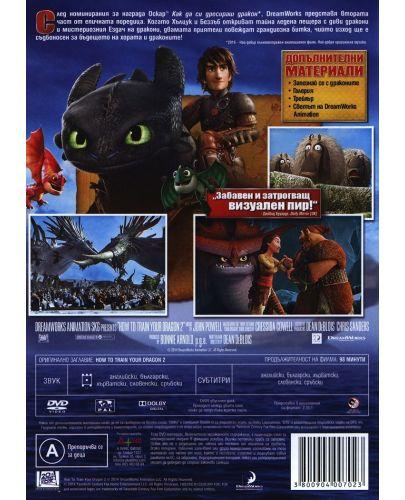 Как да си дресираш дракон 2 (DVD) - 3