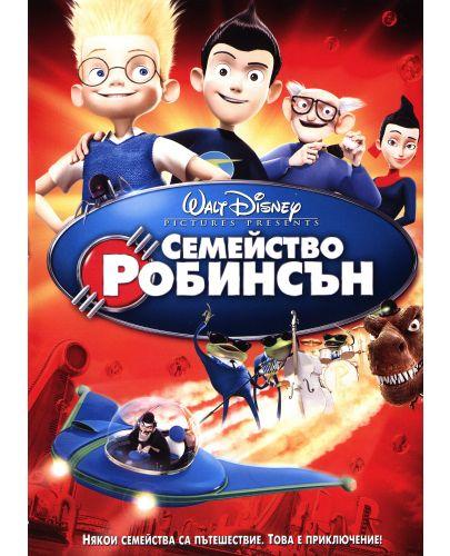 Семейство Робинсън (DVD) - 1