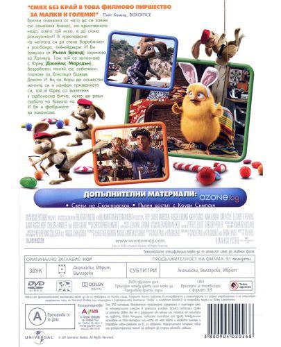 Скок-подскок (DVD) - 3