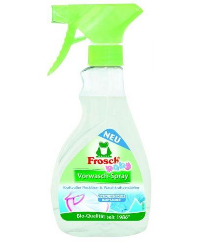 Спрей против петна за бебешки дрешки Frosch, 300 ml  - 1