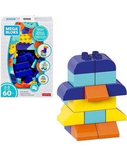 Строителни блокчета Fisher Price Mega Bloks - 60 части - 3