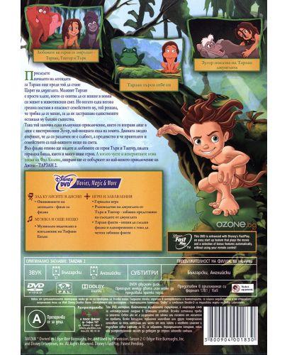 Тарзан 2 (DVD) - 2