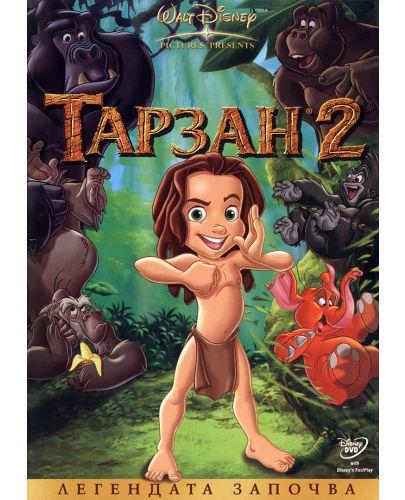 Тарзан 2 (DVD) - 1