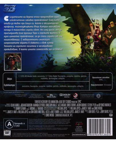 Тайната на горските пазители 3D (Blu-Ray) - 3