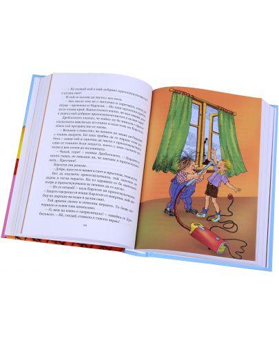 Три повести за Карлсон (луксозно илюстровано издание с твърди корици) - 5
