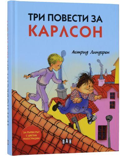 Три повести за Карлсон (луксозно илюстровано издание с твърди корици) - 2