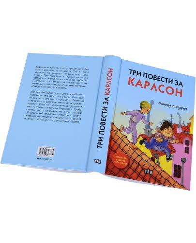 Три повести за Карлсон (луксозно илюстровано издание с твърди корици) - 3