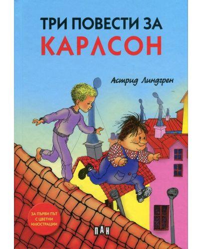 Три повести за Карлсон (луксозно илюстровано издание с твърди корици) - 1