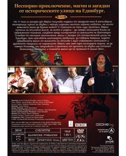 Вълшебните играчки (DVD) - 2