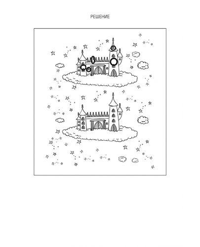 Весели картинни загадки: Елфи и феи - 4