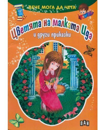 Вече мога да чета: Цветята на малката Ида и другите приказки - 1