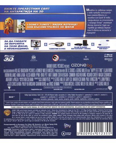 Весели крачета 2 3D (Blu-Ray) - 2