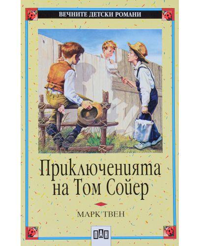Вечните детски романи 4: Приключенията на Том Сойер (Пан) - 1