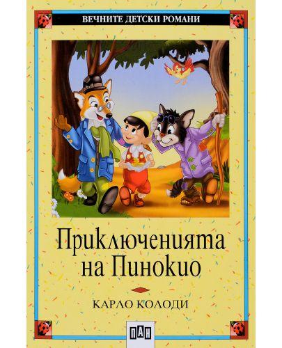 Вечните детски романи 6: Приключенията на Пинокио - 1