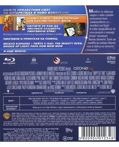Весели крачета 2 (Blu-Ray) - 2