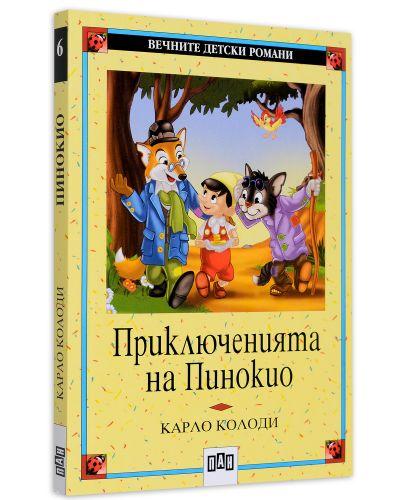 Вечните детски романи 6: Приключенията на Пинокио - 3