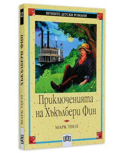 Вечните детски романи 12: Приключенията на Хъкълбери Фин - 3