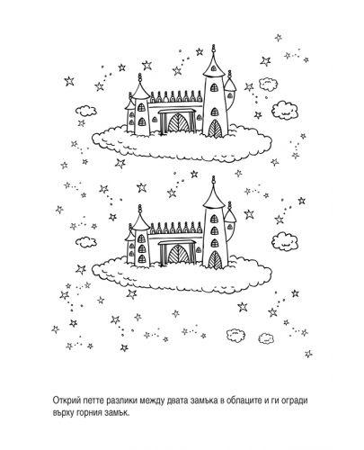 Весели картинни загадки: Елфи и феи - 2