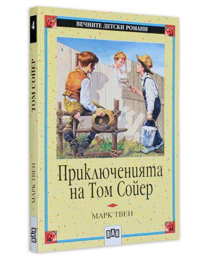 Вечните детски романи 4: Приключенията на Том Сойер (Пан) - 3