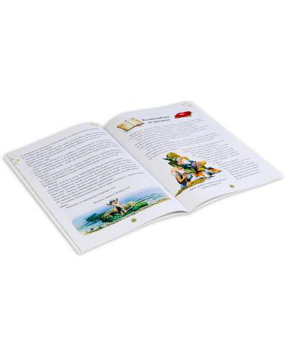 Великаните (Приказки от вълшебната гора 3) - 4