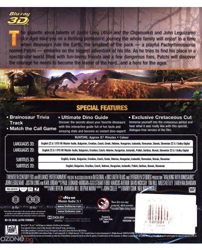 В света на динозаврите 3D+2D (Blu-Ray) - 3