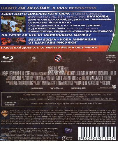 Мечето Йоги (Blu-Ray) - 2