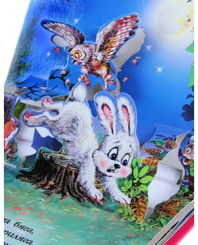 Зайченцето бяло: Панорамна книжка - 3
