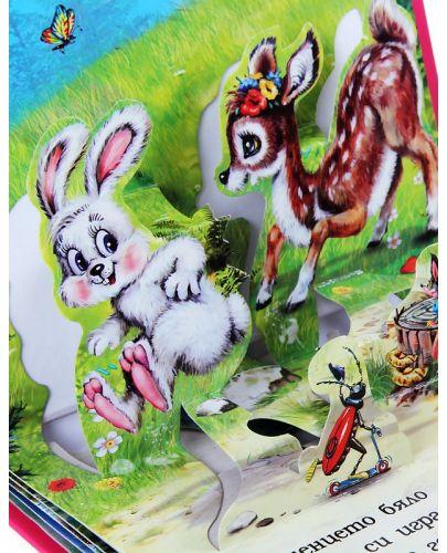 Зайченцето бяло: Панорамна книжка - 2