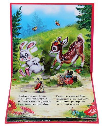 Зайченцето бяло: Панорамна книжка - 5