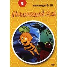 Пчеличката Мая - диск 2 (DVD)