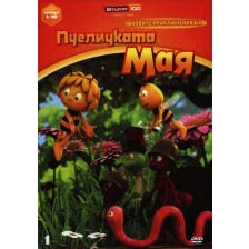 Новите приключения на пчеличката Мая - диск 1 (DVD) -1